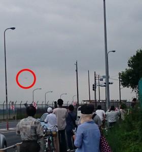 2014-07-19_11.48.43_Sony_C6903_ISO64