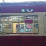 2014-07-19_12.37.43_Sony_C6903_ISO64