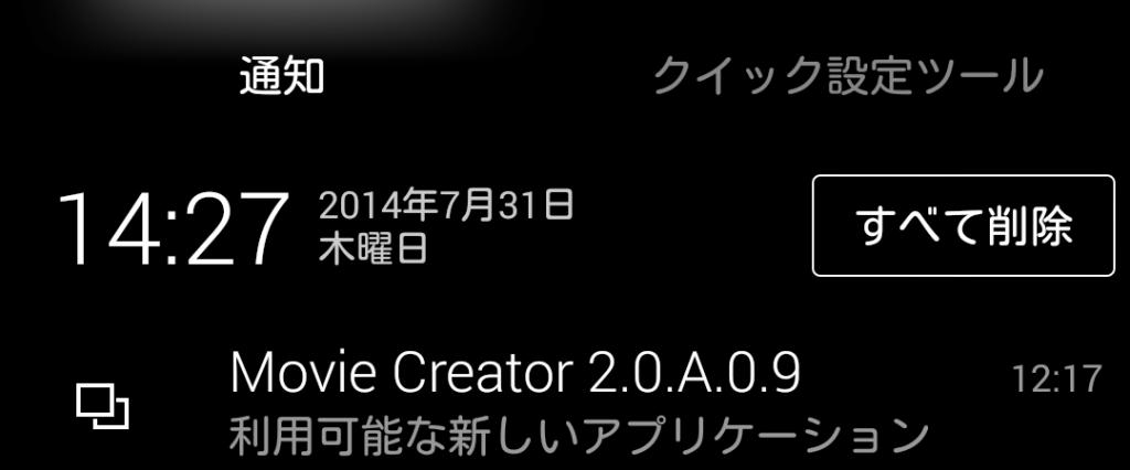 2014-07-31 05.27.58