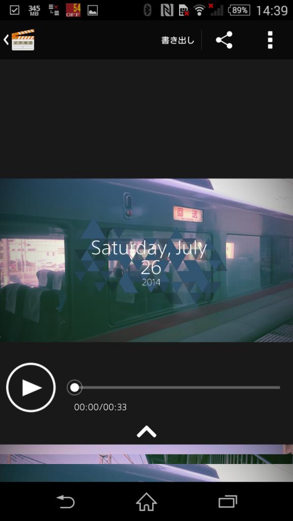 ムービーのプレビューとなる画像と秒数が表示され、^をタップすると編集画面へ切り替わります。