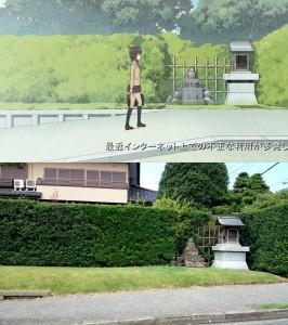 2014-08-13_12.34.30_Sony_C6903_ISO50