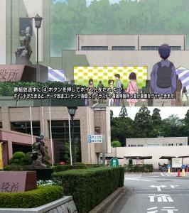 2014-08-13_15.58.39_Sony_C6903_ISO50