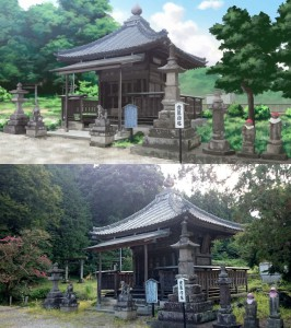 2014-08-23_16.31.22_Sony_C6903_ISO64