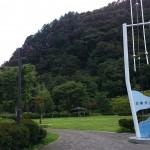2014-09-05_16.47.46_Sony_C6903_ISO50