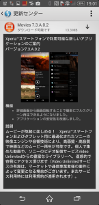 Movies 7.3.A.0.2