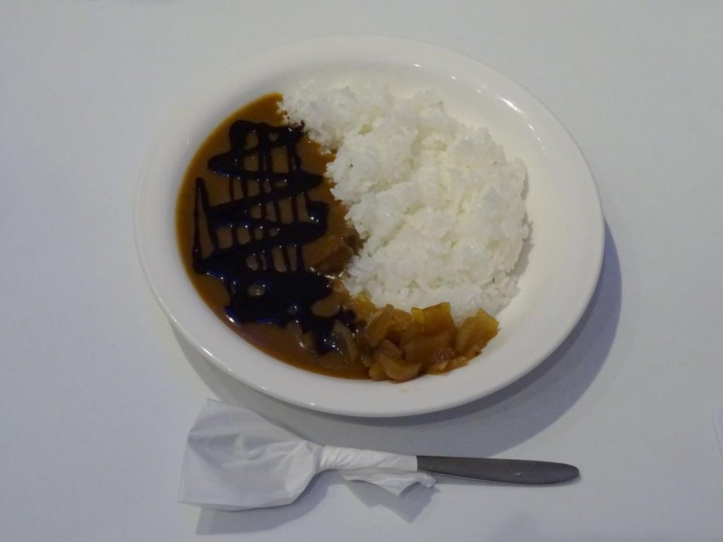 ここな おススメ隠し味(チョコ♥)カレー