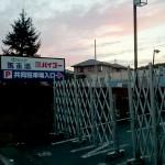 2014-11-06_16.43.05_Sony_C6903_ISO100