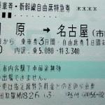 2014-11-21_07.38.01_Sony_C6833_ISO40