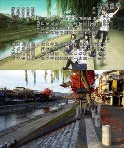 氷菓 第1話「伝統ある古典部の再生」.mp4_snapshot_05.32_[2014.11.19_05.11.59]