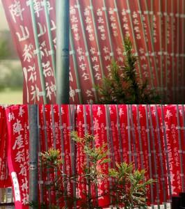 氷菓 第2話「名誉ある古典部の活動」.mp4_snapshot_00.03_[2014.11.20_03.58.17]