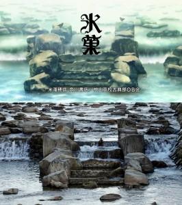 氷菓 第1話「伝統ある古典部の再生」.mp4_snapshot_04.41_[2014.11.19_05.08.14]