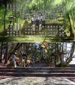 氷菓 第1話「伝統ある古典部の再生」.mp4_snapshot_05.33_[2014.11.19_05.12.06]