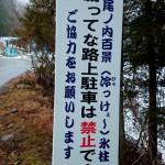 2015-01-22_14.09.22_Sony_SO-04F_ISO64