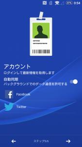 Screenshot_2015-04-14-12-54-59