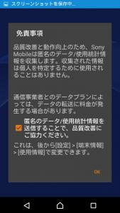 Screenshot_2015-04-14-12-55-32