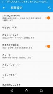 Screenshot_2015-04-14-13-08-07