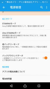 Screenshot_2015-04-14-13-09-40