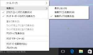 スクリーンショット 2015-07-30 15.05.41