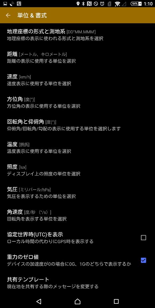 2016-04-16 16.10.24