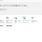 Windows10の不明なデバイス表示を解消