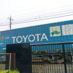 JR武蔵野線の貨物列車を撮りにいってみた