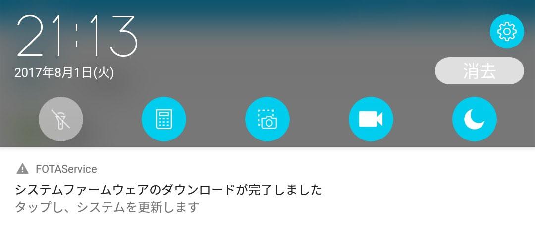 ZenFone3 Ultraを14.1010.1706.50に更新