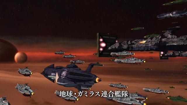 宇宙戦艦ヤマト2202 第一章「嚆矢篇」