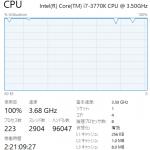 CPUの脆弱性を修正後の動画変換処理速度の感触