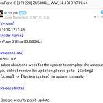 ZenFone3 Ultraを14.1010.1711.64に更新