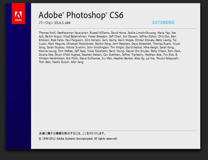 Photoshop CS6の移行に手間取った💦