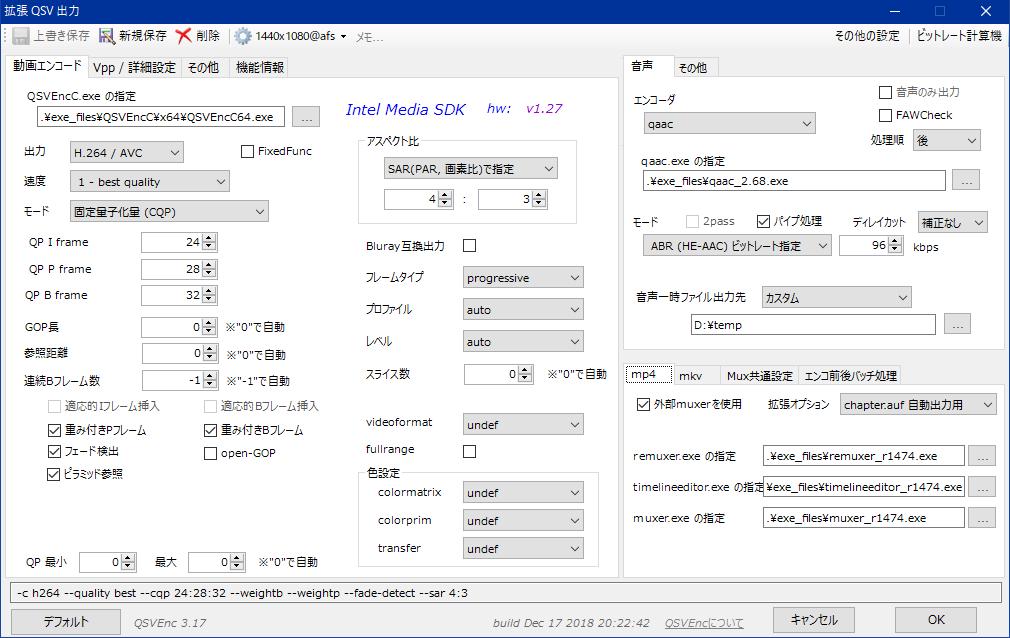 AVIUTLからの拡張QSV出力をテスト