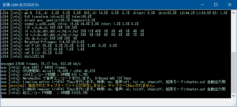 AVIUTLでの拡張x264出力Exの設定を一部見直し