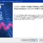 TMPGEnc MPEG Smart Renderer 5.0.20.26にアップデートできない