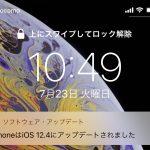 iOS 12.4へアップデートしておいた