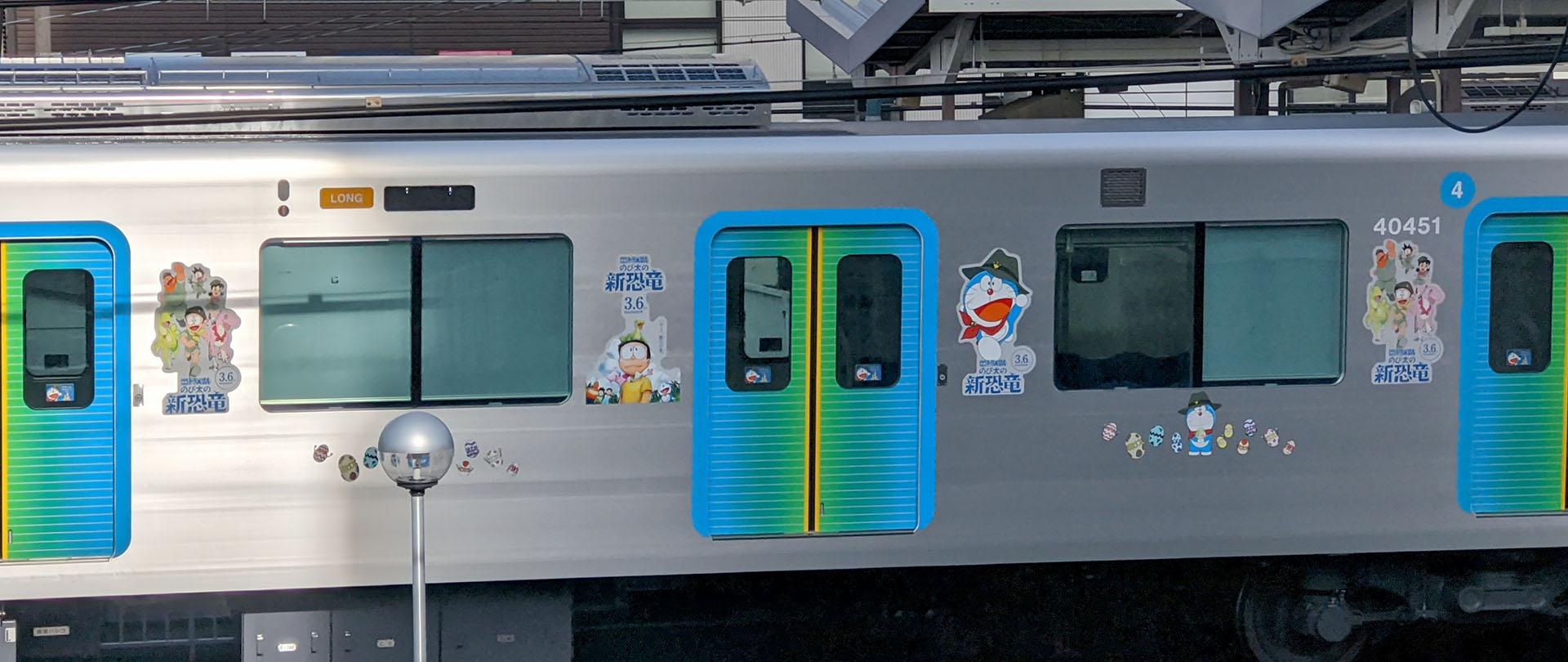Pixel 4 XLでドラえもんラッピング電車を撮りに行った