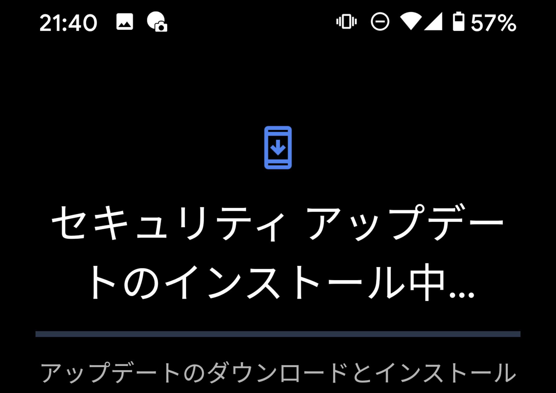 スマートフォン2台をほぼ同時にアップデートするのは今後やめておこう💦
