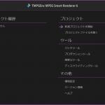 TMPGEnc MPEG Smart Renderer 6.0.8.9