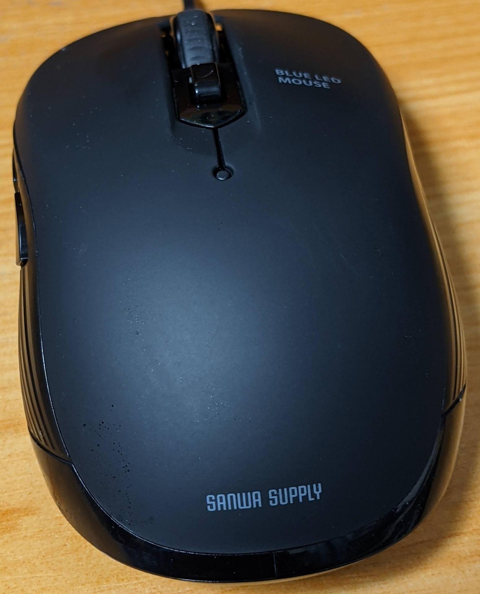 約3年半ぶりぐらいのUSBマウス買い替え